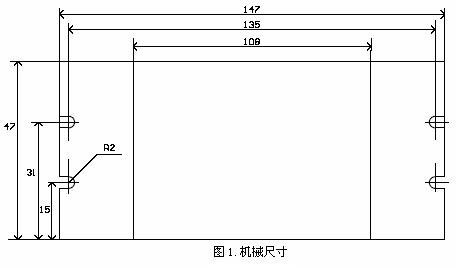 电路 电路图 电子 户型 户型图 平面图 原理图 471_268