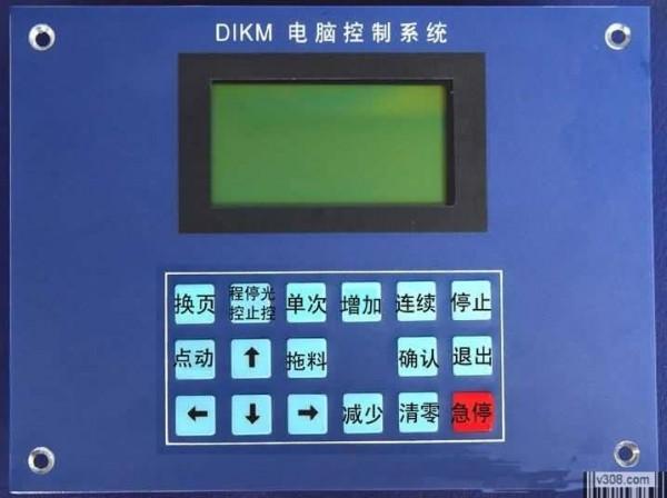 DIKM型电脑定长控制器(开关电源)