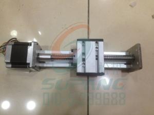 电机导轨滑台57系列滚珠丝杆导轨滑台水平移动工作台水平移动滑台