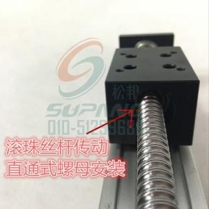 SG直线滚珠丝杆传动滑台线性模组导轨小明看看电机工作台