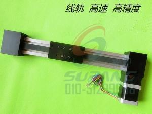 精品线轨同步带直线导轨滑台 高速含小明看看电机皮带导轨 滑轨行程可定制