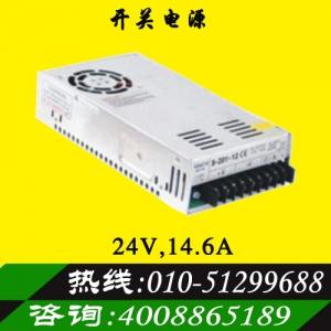 正品明纬24V 14.6A万博manbetx官网appManBetXAPP驱动器专用电源