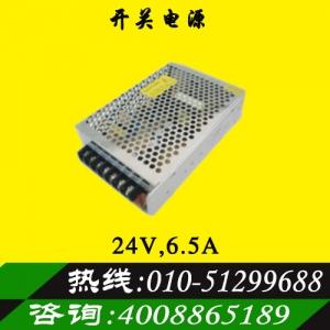 正品明纬24V 6.5A开关电源小明看看驱动器专用电源
