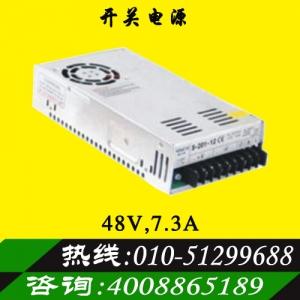 正品明纬48V 7.3A万博manbetx官网appManBetXAPP驱动器专用电源
